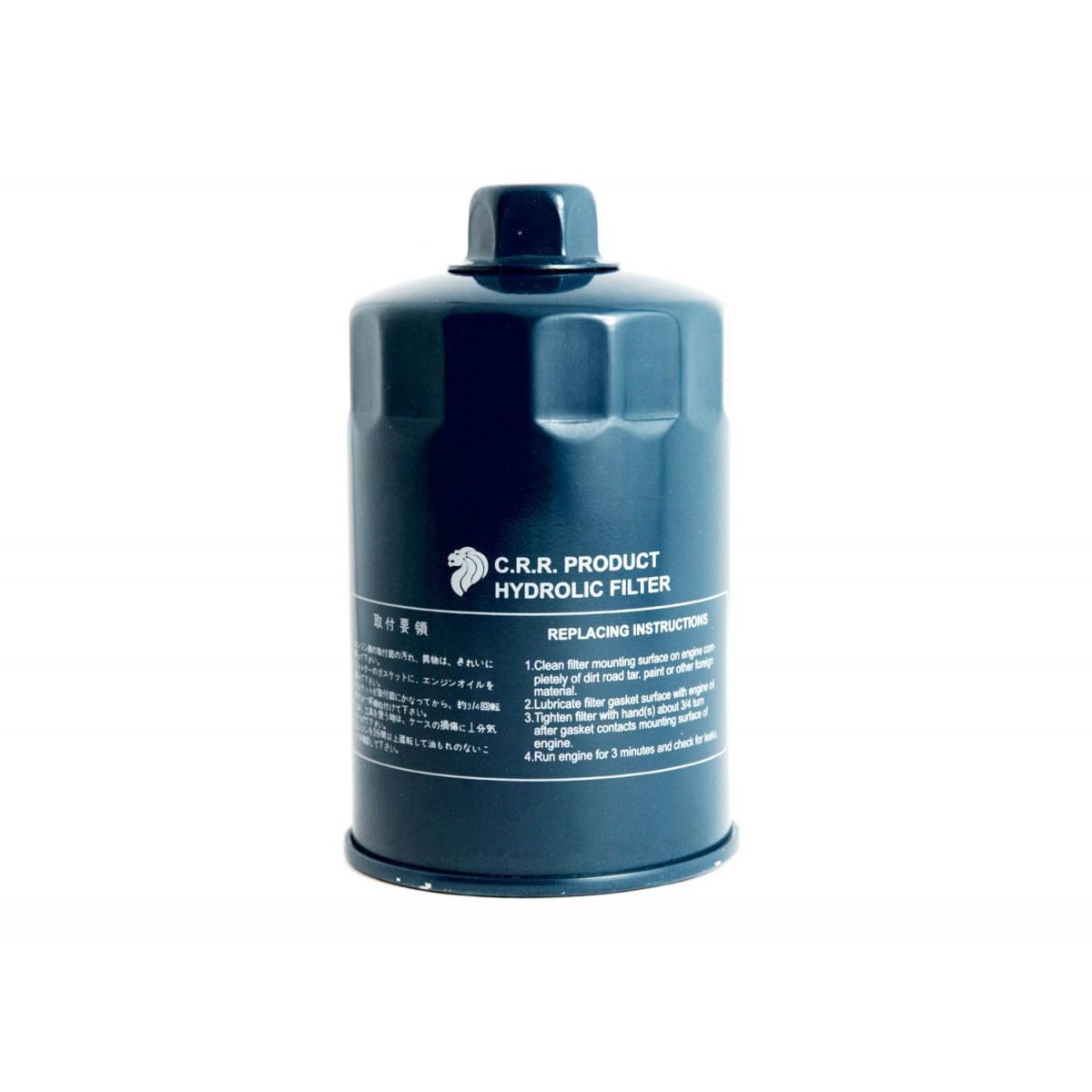 Hydraulic Oil Filter Kubota All Model